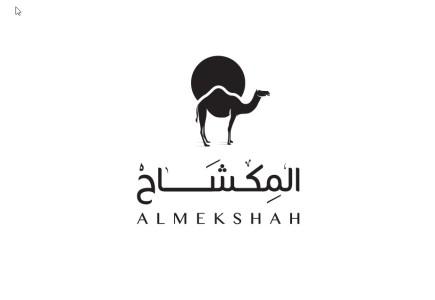 Al Mekshah