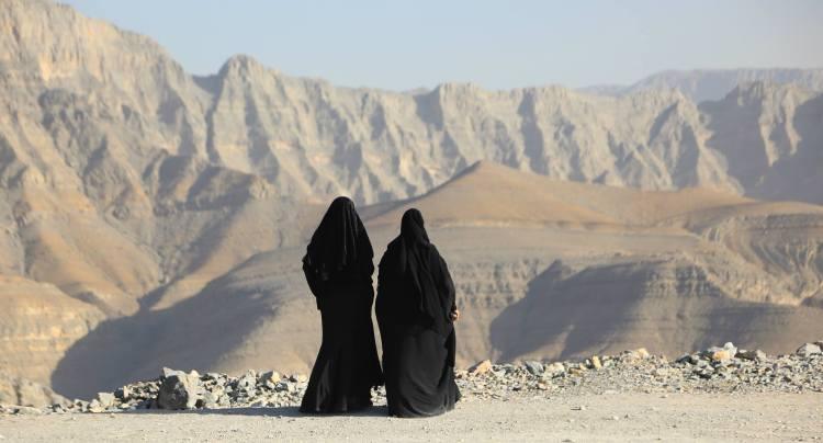The Hajar Mountains